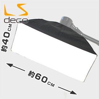 LS DECO H1L用ドーム40*60 パネル付き(23005)