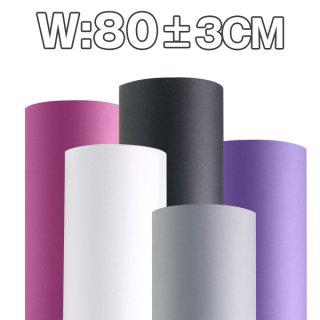 LS DECO アウトレットバックペーパーSP 幅75cm〜85cm背景紙11m巻き人気色 ホワイト 等 (22999)(32268)