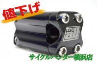 【12P3497Y】try all アルミステム 50mm/22.2mm オーバーサイズ 中古品