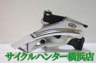 【2P7835Y】SHIMANO SLX FD-M665 フロントディレーラー 2x9速 34.9mm 中古品