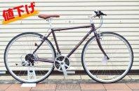 Raleigh RFT クロモリ クロスバイク 700C サイズ 480 パープル 未走行品 2020年モデル