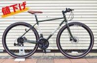 Raleigh RFF クロモリ クロスバイク 700C サイズ 460 未走行品 2020年モデル 油圧ディスクブレーキ