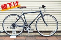 Raleigh RFT クロモリ クロスバイク 700C サイズ 480 ブルー 未走行品 2020年モデル<img class='new_mark_img2' src='https://img.shop-pro.jp/img/new/icons5.gif' style='border:none;display:inline;margin:0px;padding:0px;width:auto;' />