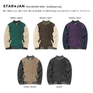 【20-21 予約商品】GREEN CLOTHING グリーンクロージング|STAR ★ JAN (フリースジャケット)