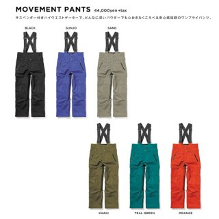 【20-21 予約商品】GREEN CLOTHING グリーンクロージング|MOVEMENT PANTS (ムーブメントパンツ)