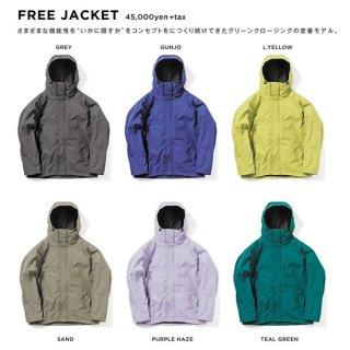 【20-21 予約商品】GREEN CLOTHING グリーンクロージング|FREE JACKET (フリージャケット)