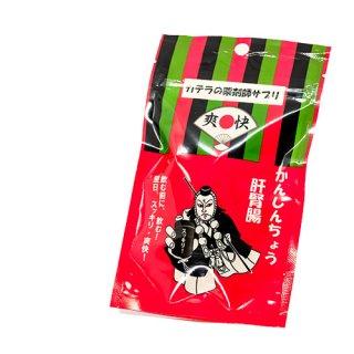 肝臓サポートサプリメント 浅草肝腎腸(かんじんちょう)