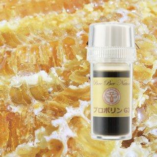 Pure Bee Nature(ピュア・ ビー・ナチュレ) カテラのプロポリス濃縮液10ml