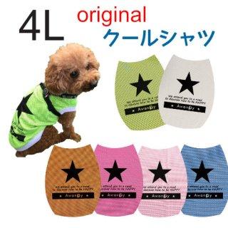 オリジナル★クールシャツ4L号