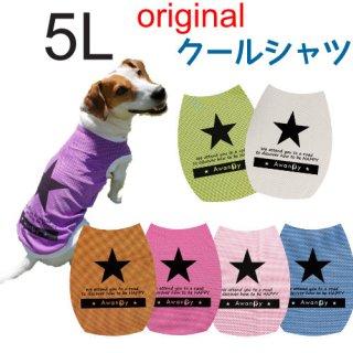 オリジナル★クールシャツ5L号