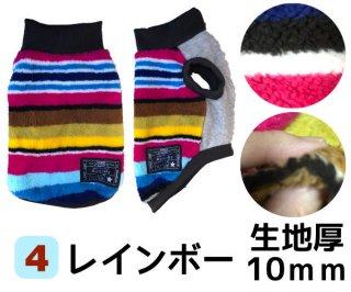 極暖 NO.4