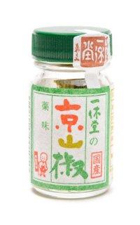 京山椒(瓶)