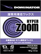 HYPER ZOOM (100g)