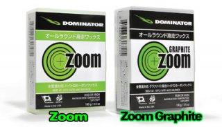 ZOOM (滑走ワックス)