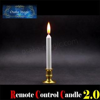 リモートコントロールキャンドル 2.0〜Remote Control Candle 2.0 〜 何度も着火可能なキャンドル!