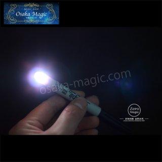 Amazing Sharpie Pen〜アメージング・シャーピーペン〜ペンが光って何かが起こる!?