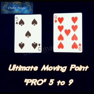 アルティメットムービングポイントプロ〜Ultimate Moving Point