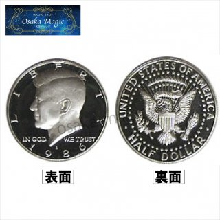 ケネディハーフダラー~Kennedy Half Dollar~コインマジックの定番コイン!