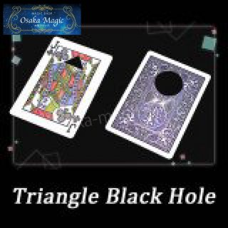 Triangle Black Hole〜裏表で穴が変わる!?〜