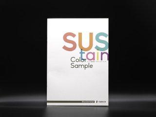サステインカラー(酸化発色)色見本帳