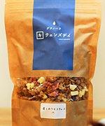 手作りグラノーラ 苺とホワイトチョコ (240g)