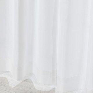 [レースカーテン]防炎/UVカット/遮像【ラナ】N