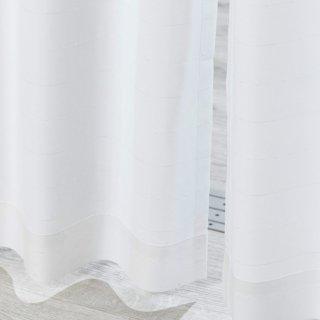 [レースカーテン]遮像/UVカット/花粉キャッチ【シャーロット】IV