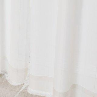 [レースカーテン]遮像/UVカット/採光性【クララ】IV