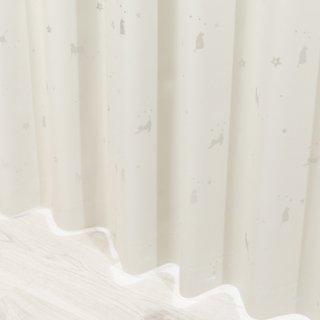 猫柄のプリントが可愛い 遮光2級【ステラキャット】アイボリー おしゃれなインテリアにおすすめの国産オーダーカーテン 寝室や出窓、カフェカーテンにも◎