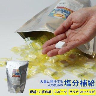 塩+クエン酸入りぶどう糖ラムネ KU-BUDOU-200