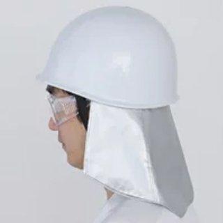 クールビット ヘルメット用冷却防炎カバー CBMC-CFR