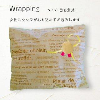 ラッピング 1梱包につき、包装代実費として100円(税込) RA-BEGF