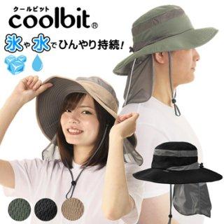 クールビット アイスポケット帽子・HAT CBSPHT97S