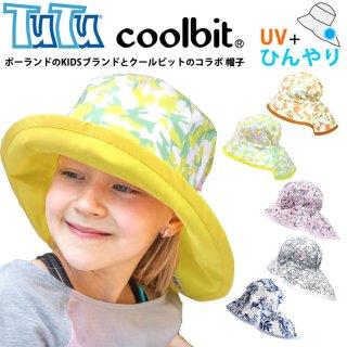 TUTU クールビット フラップ帽子 TUCBHT-K01