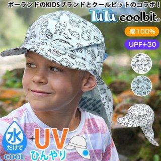 TUTU クールビット フラップ帽子 TUCBCP-K01