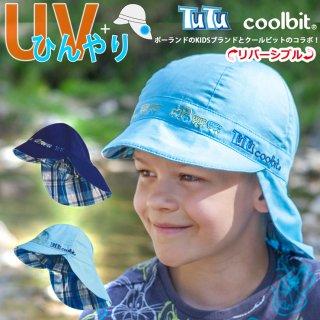 TUTU クールビット フラップ帽子 TUCBCP-KR01