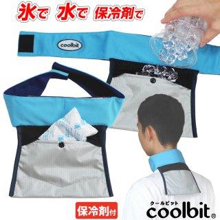 クールビット アイスポケット・ネッククーラー HCN-IPCL2