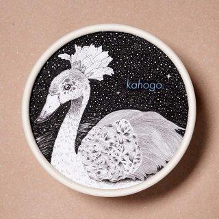 kahogo with Nart (ナート)