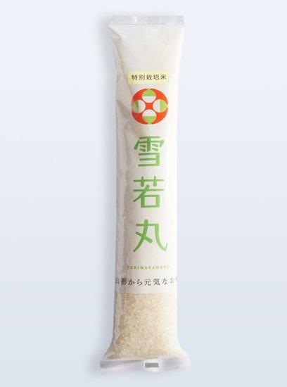 特別栽培米 雪若丸 300g(約2合)