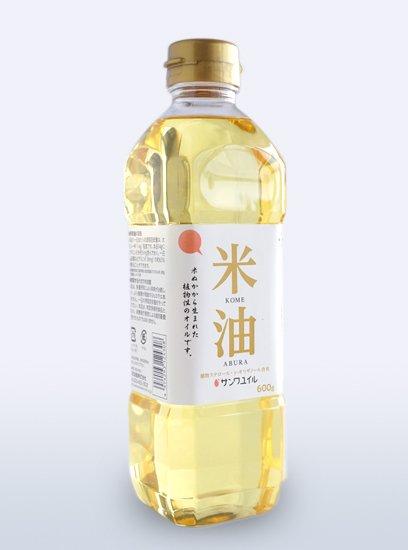 米油(三和油脂)