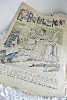 フランスアンティーク ファッション誌「ル・プティ・エコー・ド・ラ・モード」1915年6月  【普通郵便送料無料】