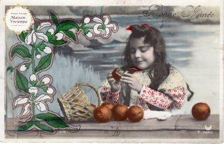 フランスアンティーク ポストカード りんごの花とりんごを食べる少女【普通郵便送料無料】