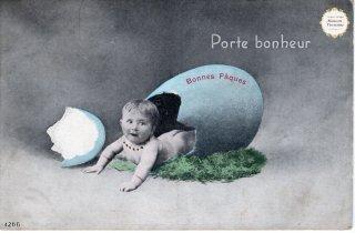"""フランスアンティーク イースターのポストカード """"たまごの殻を割って出てきたのはべべ""""【普通郵便送料無料】"""