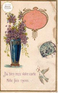 トルコブルーX金彩の花瓶に生けられたすみれ&お手紙を届ける白鳩さんのアンティーク・ポストカード【普通郵便送料無料】