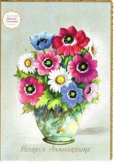 【デッドストックにつき未使用】フランスアンティーク アネモネとマーガレットの花束のポストカード【普通郵便送料無料】