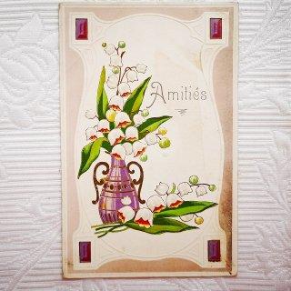 アールヌーボー期 すずらんのイラストのポストカード【普通郵便送料無料】