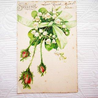 すずらんと四つ葉のクローバー、薔薇のつぼみのポストカード【普通郵便送料無料】