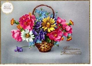 【デッドストックにつき未使用】フランスアンティーク 忘れな草とマーガレット、薔薇とすみれの花籠のポストカード【普通郵便送料無料】