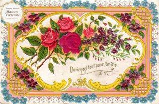 薔薇とすみれと忘れな草 エンボス加工のアンティーク・ポストカード【普通郵便送料無料】