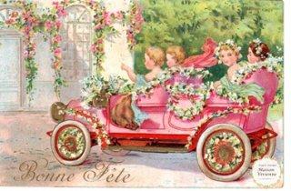 【未使用】フランスアンティーク エンボス加工のポストカード  お花で飾られたピンクの車でドライブ 【普通郵便送料無料】